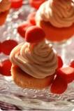 cupcakes-a-la-fraise-tagada